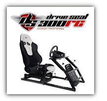 DRIVE SEAT 300RC, el simulador de conducción tipo 'racing'
